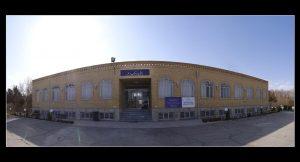 مرکز علمی کاربردی فرهنگ و هنر صدوقی یزد